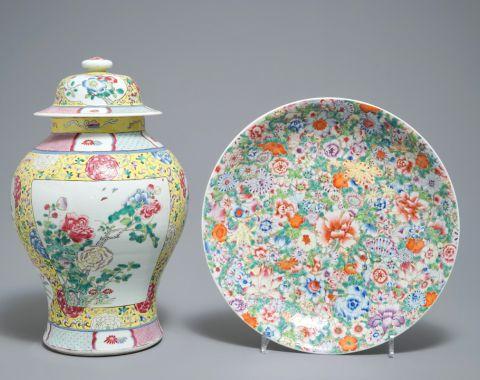 antiek Picart Hoe herken je antiek Chinees porselein chinese familie rose vaas